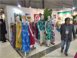 2020日本服装服饰展