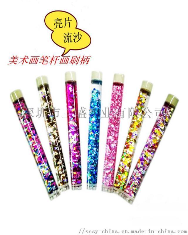 厂家直销儿童画笔学生水彩水粉画笔套装笔杆刷柄新品