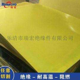 供应耐高温绝缘板 生产3240环氧板黄色环氧板加工分切生产厂家