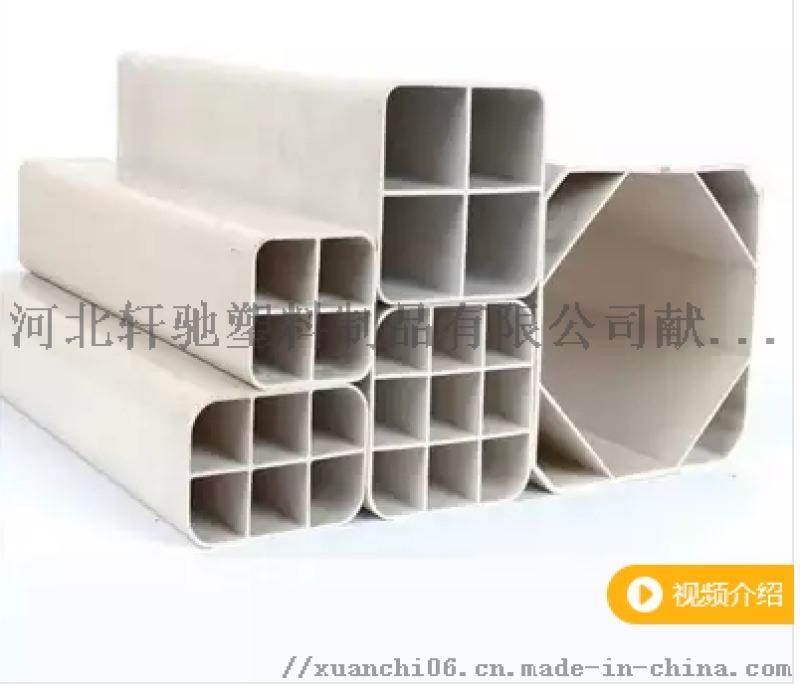 北京通州九孔格柵管廠家全國供應