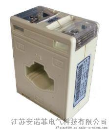 高精度0.2S级计量型电流互感器
