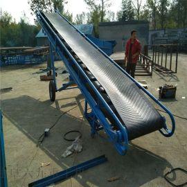 水泥化肥传送带深槽型皮带输送机 圣兴利 小型皮带输