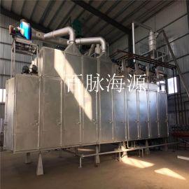 新型**蒸汽烘干机 蒸汽烘干机