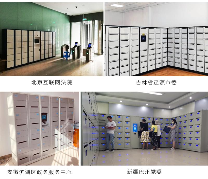 山西智能公文交换柜厂家28门指纹智能文件存取柜公司