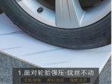 離北京大興最近的PVC牆板快裝牆面生產工廠