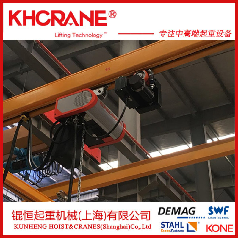 科尼轨道旋臂吊KBK立柱悬臂吊科尼电动葫芦