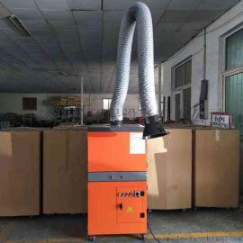 移动式焊接烟尘净化器厂家量大从优-款式新颖 -经久耐用