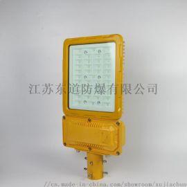 150wOHBF816防爆路灯LED节能路灯
