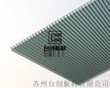 PC中空陽光板 PVC陽光板 PP陽光板