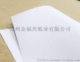 河南白板纸 河北高白牛皮纸 山东白木浆挂面纸