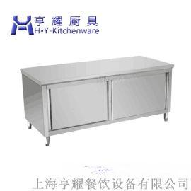 不锈钢双开门操作台 商用双通操作台定制 餐厅厨房双通操作台
