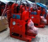 ZL-1200坑道钻机类型-液压探水钻机