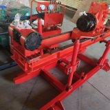 ZDY1500煤矿用全液压坑道钻机-煤矿用液压钻机