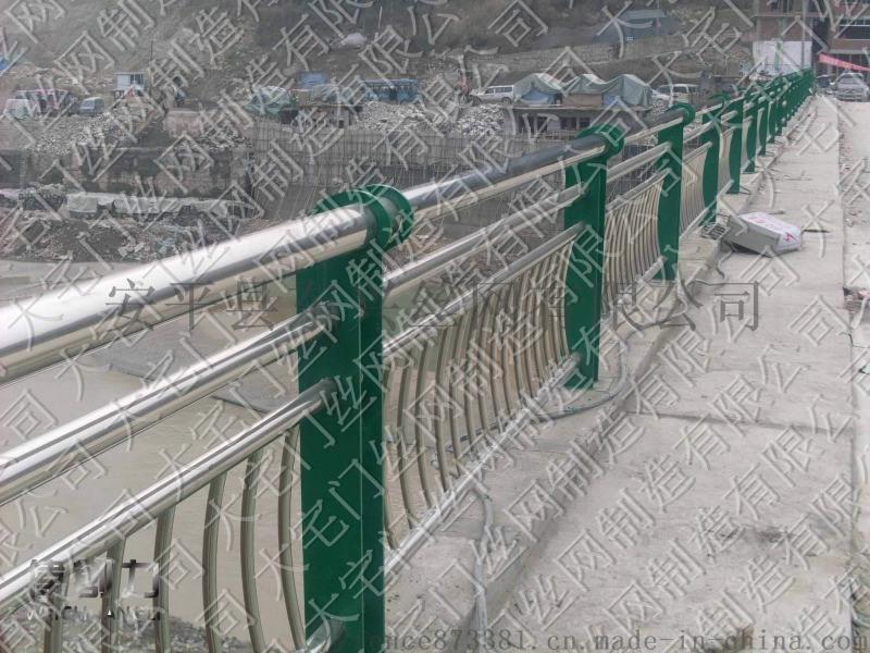 不鏽鋼護欄/河道景觀護欄/橋樑護欄