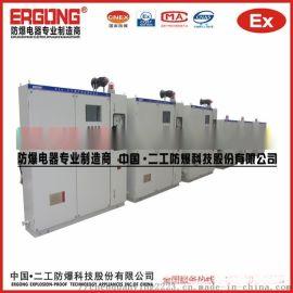 正压型防爆控制柜不锈钢防爆电气控制柜厂家