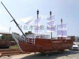 南京17米戶外景觀船廠家生產裝飾海盜木船飯店木船