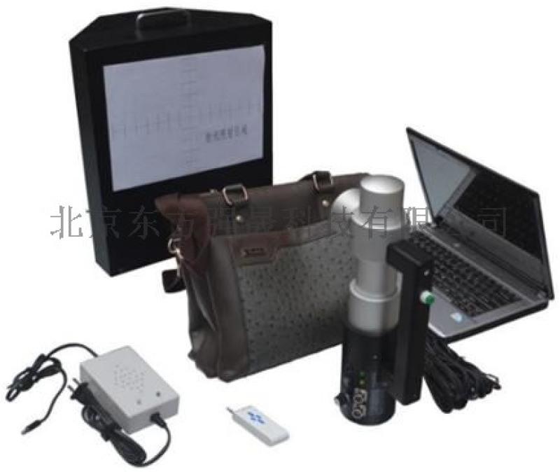 攜帶型   ,攜帶型檢測儀