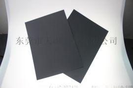 东莞黑卡纸  80G双面透心黑卡纸  礼品盒包装纸