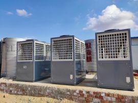 寧夏工地太陽能加空氣能熱水系統
