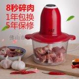 跑江湖最好卖绞肉机 家用电动搅拌机料理机