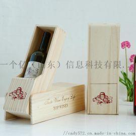 现货创意旋转两用单支红酒酒盒