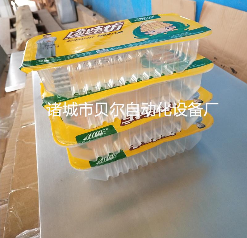 全自动盒式气调真空包装机,预制盒包装机,诸城贝尔