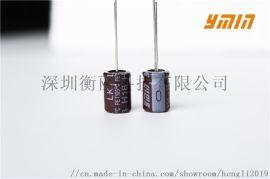 永銘LED高端電源鋁電解電容小體積電容器
