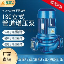 ISG立式管道离心泵 冷却水循环泵 单级管道泵