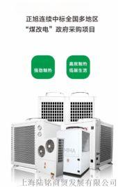健身房淋浴热水设备、健身房、泳池空气能热泵热水器