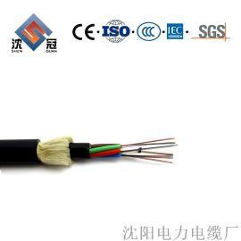 屏蔽抗干扰信号电线电缆