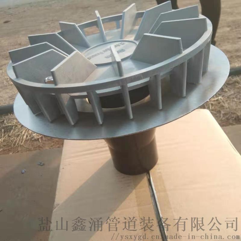 别墅铝合金天沟雨水槽方形雨水管阳光房沿沟落水系统