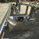 興化粗鹽顆粒不鏽鋼螺旋提升機Lj8垂直絞龍上料機