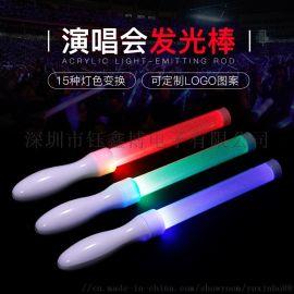 音樂節助威電子發光棒中控統一變色遙控發光棒廠家定制
