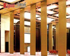 广东125型超高活动隔断,酒店隔断,宴会厅活动隔断
