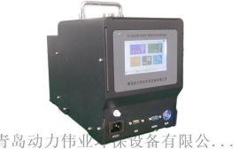综合大气内置电池颗粒物采样器