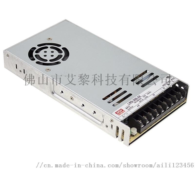台湾明纬电源经销LRS系列显示屏专用