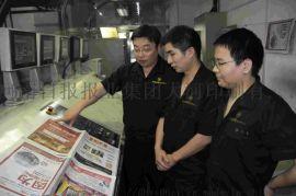 河南報紙印刷報刊印刷廠家-報紙印刷