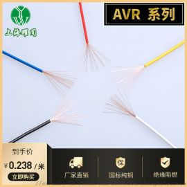 AVR国标无氧铜芯绝缘阻止燃软导体电源线