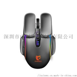 优  Uyinwu 机械游戏鼠标UG18L