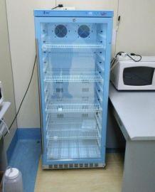 药剂科双开门药品保存冰箱