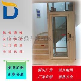 设计定制家用电梯观光别墅复式阁二三四五层曳引液压室内外升降台