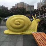 供应游乐场卡通雕塑 佛山玻璃钢卡通蜗牛雕塑