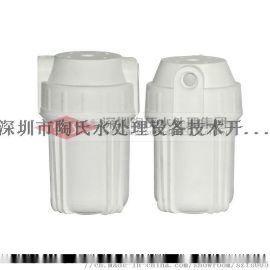 供应TS陶氏5寸欧式白瓶 欧式滤瓶 净水器滤瓶