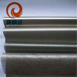 新鹏达一级代理3M4190耐高温导电布胶带