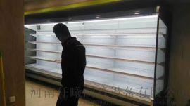 水果保鲜柜 展示柜 超市风幕柜展示柜 风幕柜厂家