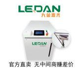 1500W激光焊接机适用于汽车行业