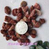 供应机制石地面彩色石子 水磨石骨料 粘胶石