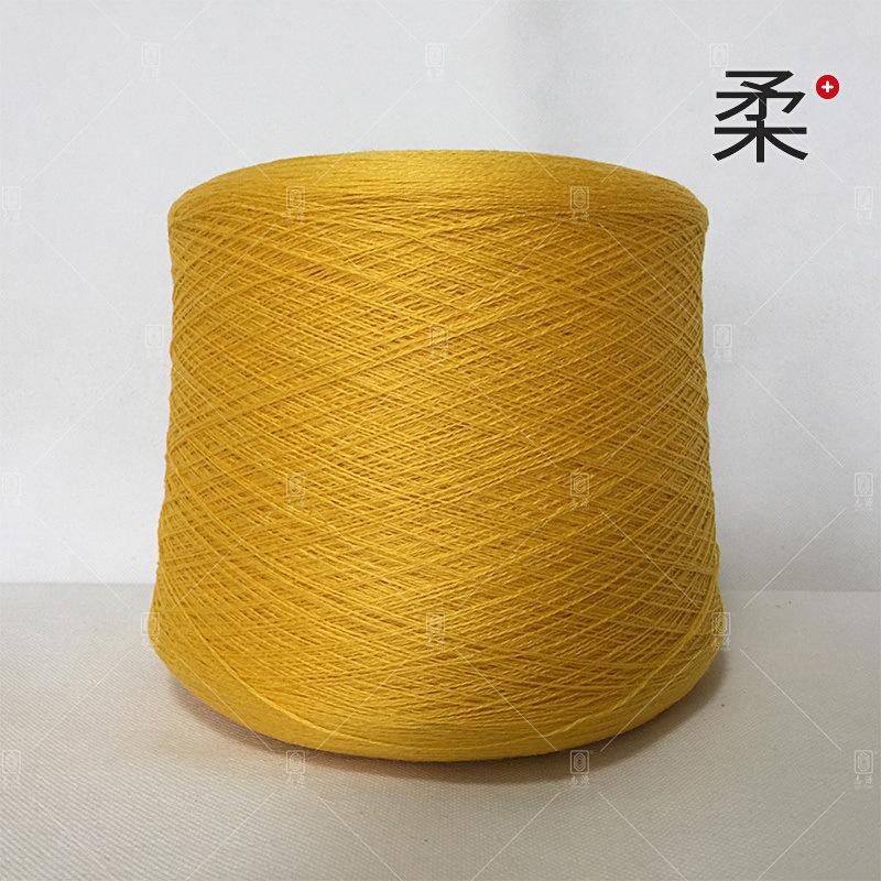 【志源】厂家直销做工精细保暖性好有色貂绒 24S/2短貂含15%兔绒