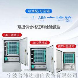 144芯冷轧板光缆交接箱性能特点