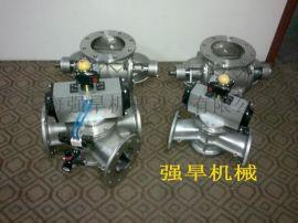 卫生级粉体气动三通换向阀/分路器厂家-强旱机械